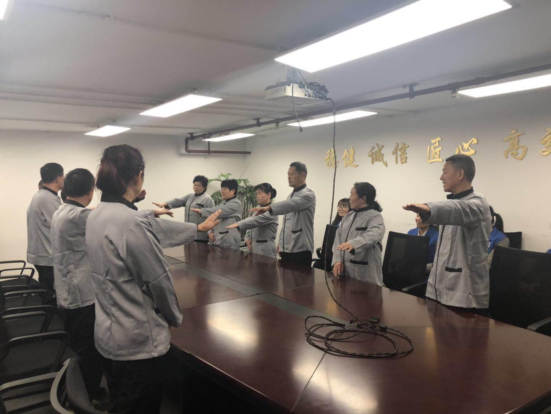 公司领导中秋佳节慰问一线员工
