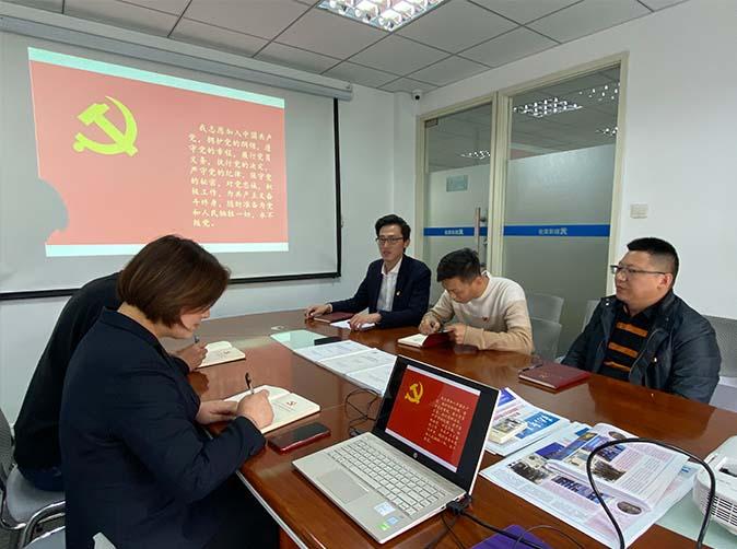 11月党建-勤泽美业总部党员民主评议会